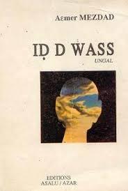 id d wass