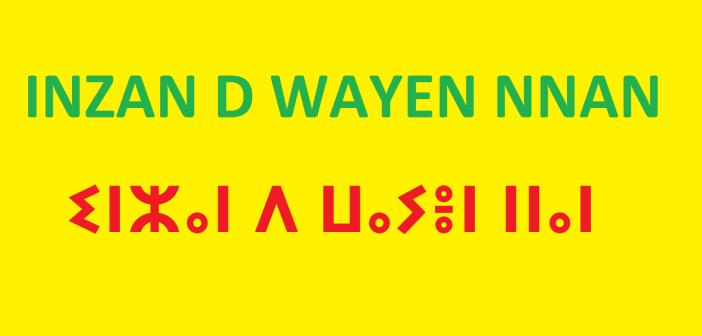 iNZAN D WAYEN NNAN