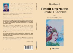 djamal-benaouf-timlilit-n-tceb3ermiwin-ungal