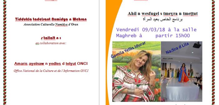Ahil n 8 Meɣres